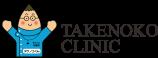 Takenoko Clinic Medical Center